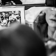 Fotograful de nuntă Tony Hampel (TonyHampel). Fotografia din 16.08.2018