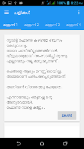 Malayalam sms for whatsapp screenshot 1