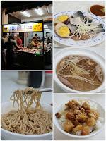 汕頭香Q麵