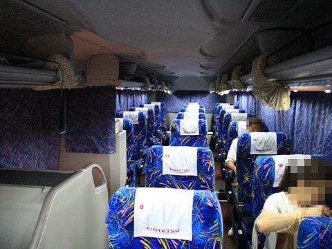 近鉄バス「ひなたライナー」 8255 車内