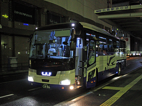中国JRバス「広福ライナー」 2486 広島駅南口到着