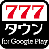 Download 777TOWN for Android APK to PC