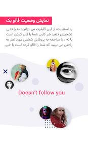 App اینستارویال - قابلیت های پیشرفته برای اینستاگرام APK for Windows Phone