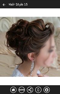 Latest Wedding Hair Styles 2018 - náhled