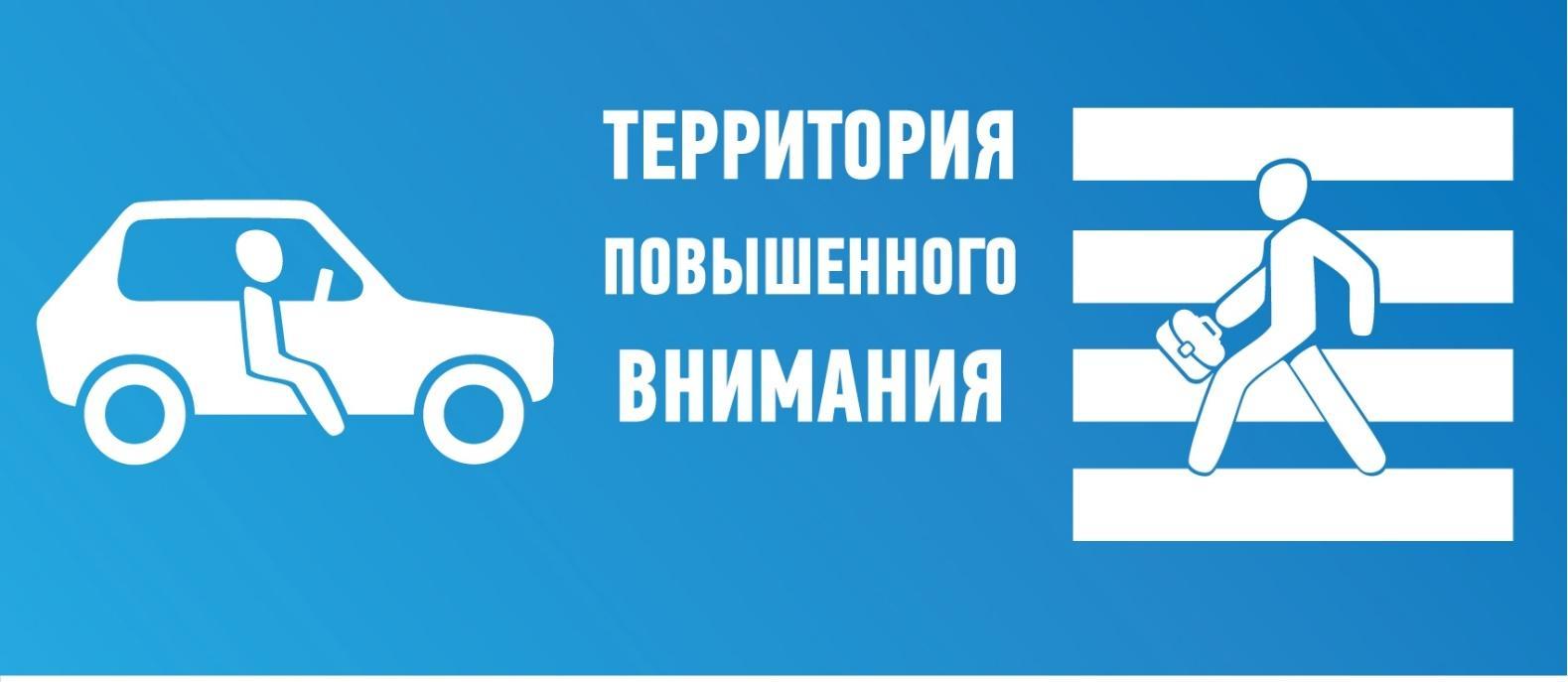 http://static.mvd.ru/upload/site23/document_news/7(6).jpg