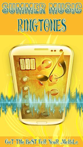 夏季手機鈴聲