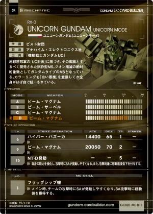 11_area