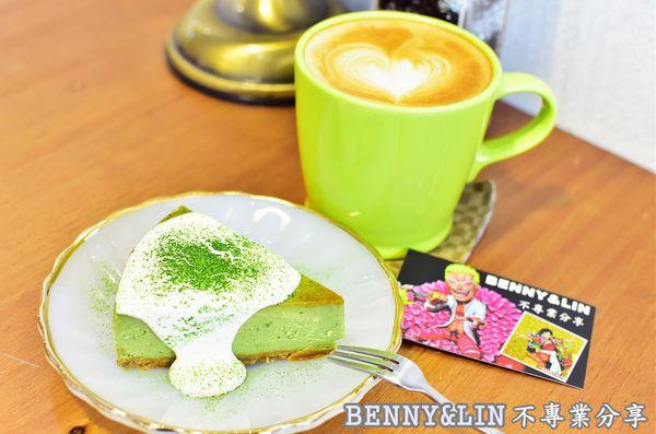 科博館旁巷弄低調咖啡廳,手沖咖啡與下午茶甜點推薦 -- Cupgaze Cafe@ BENNY&LIN 不專業分享