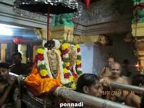 Photo: thAyAr and perumAL - paramapadha vAsal