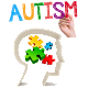 Autism - Behavioral Treatments and Interventions Download for PC Windows 10/8/7