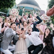 Wedding photographer Viktoriya Maslova (bioskis). Photo of 23.07.2018