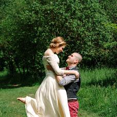Wedding photographer Ekaterina Kharitonova (radugafoto37). Photo of 04.07.2016