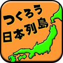 Make Japanese Islands icon