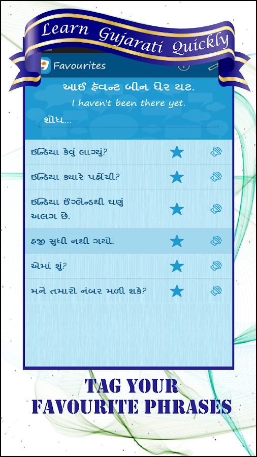 Download Learn English in Gujarati - Gujarati to English ...