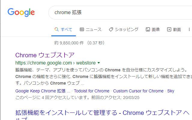 chrome-stylize