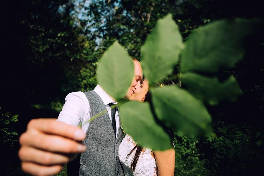 Svatební fotograf Stanislav Grosolov (Grosolov). Fotografie z 08.05.2017