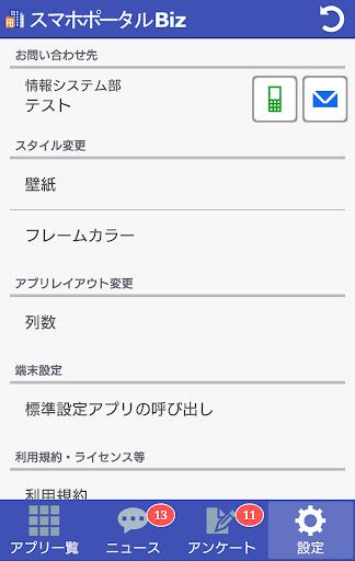 u30b9u30deu30dbu30ddu30fcu30bfu30ebBiz 3.0.4 Windows u7528 4