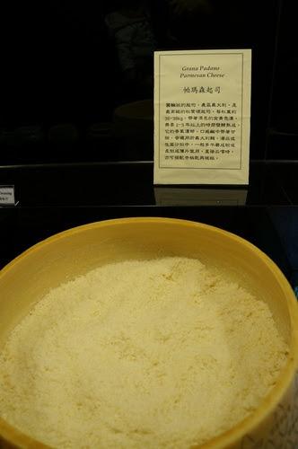 台北食記-板橋大遠百只有沙拉吧比較和口味【法樂琪】