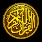 Sakar Murli MP3 App For BKs Created by WWW BKDRLUHAR COM