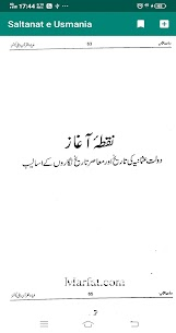 Saltanat Usmania: Ottoman Empire,Ertugrul Gazi Urdu 8