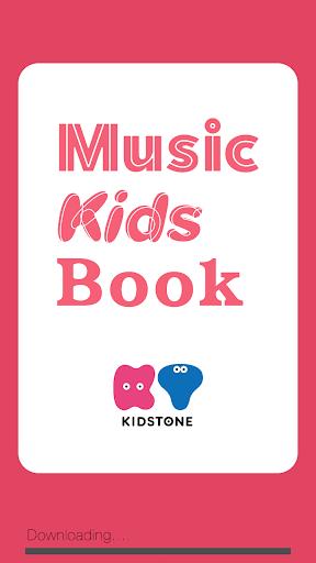 無料娱乐AppのMusic Kids Book|記事Game