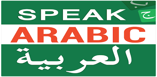 Speak Arabic Language for Beginners in 10 Days - Apps on