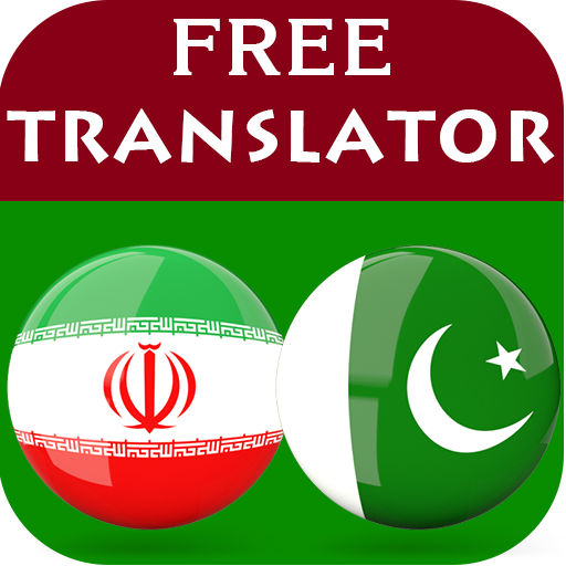 Persian Urdu Translator