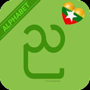 Learn Burmese Alphabet Easily - Burmese Script
