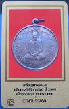 เหรียญในหลวงทรงผนวช บล็อคเจดีย์หัก หน้าวงเดือน เนื้อทองแดง สวยกิบ..พร้อมบัตรรับรอง