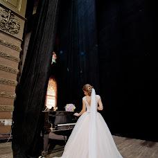 Wedding photographer Inna Cimbalistaya (inna2007). Photo of 29.12.2017