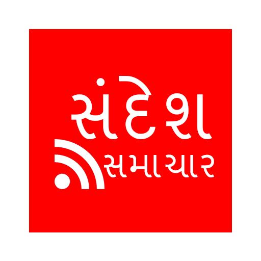 Sandesh Gujarati News RSS