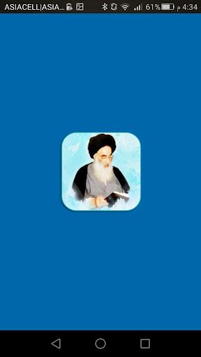 موقع سماحة السيد علي السيستاني