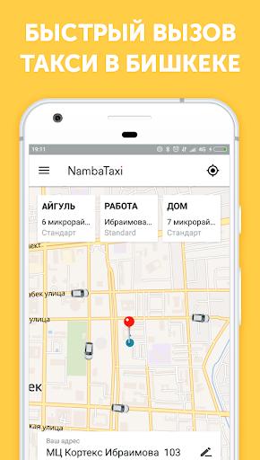 namba taxi screenshot 1