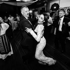 Wedding photographer Blanche Mandl (blanchebogdan). Photo of 16.01.2018