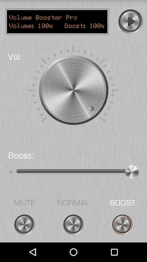Volume Booster Pro 1.1.3 screenshots 3