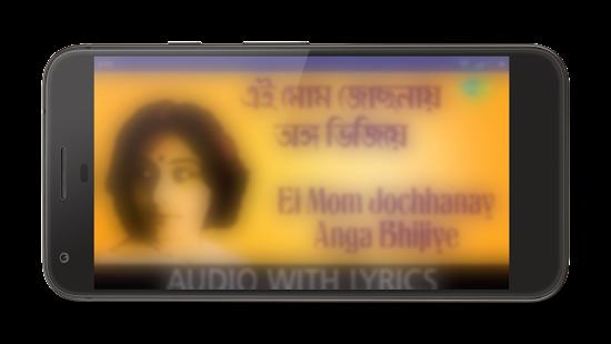 Download Hit Songs Of Aarti Mukherjee /আরতি মুখার্জী