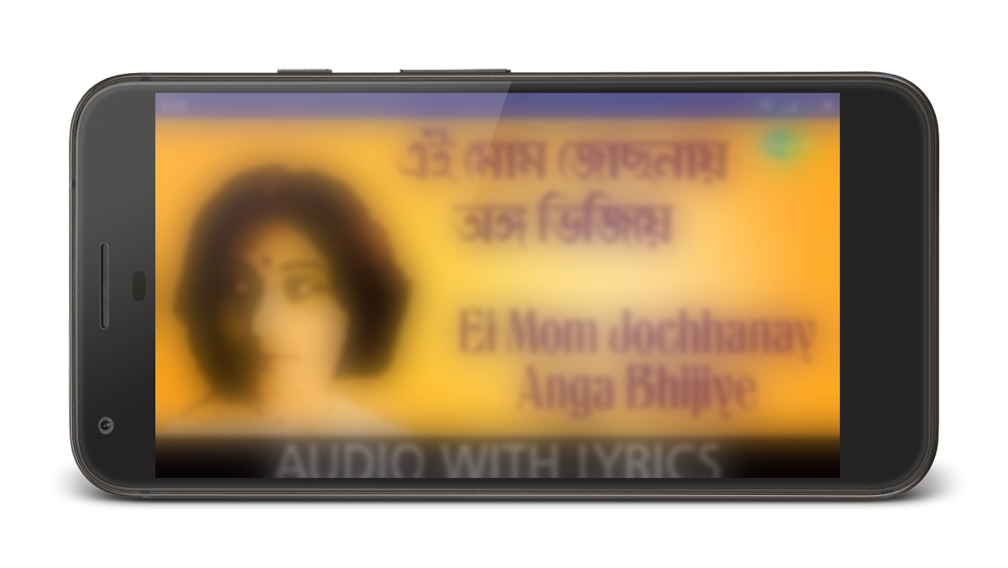 Hit Songs Of Aarti Mukherjee /আরতি মুখার্জী এর
