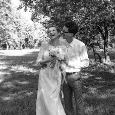 Vestuvių fotografas Ekaterina Chumak (KatyaChu). Nuotrauka 29.04.2018