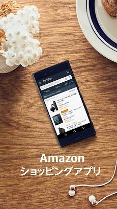 Amazon ショッピングアプリのおすすめ画像1