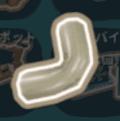 石のパイプ(L字)
