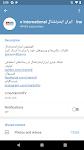 screenshot of TeleDR تلگرام دی آر