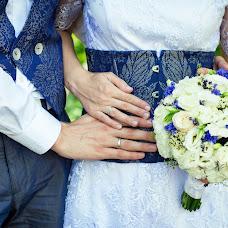 Wedding photographer Mariya Melnikova (Chu8). Photo of 09.07.2014