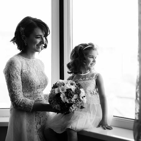 Wedding photographer Diana Ramazanova (photograph05). Photo of 08.11.2017