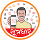 Sutradhar icon