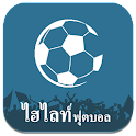 High Light Football (TH) icon