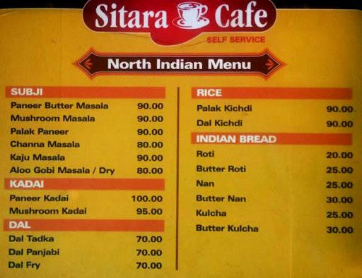 Sitara Cafe menu 2
