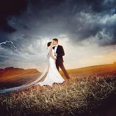 Wedding photographer Alex Grass (AlexGrass). Photo of 25.07.2016