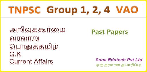 TNPSC தமிழ் - Apps on Google Play
