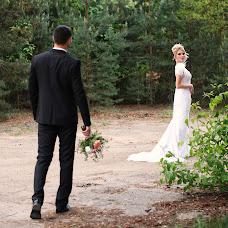 Wedding photographer Darya Doylidova (dariafotki). Photo of 28.05.2018