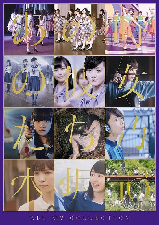 151223 (Blu-ray) 乃木坂46 - ALL MV COLLECTION〜あの時の彼女たち〜